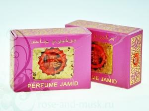 MUSK PERFUME JAMID / СУХИЕ ДУХИ ДЖАМИД (50 гр)-PERFUME JAMID 50 (g)