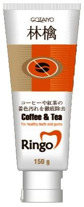 """200821 RINGO """"Cоffee & Tea"""" Паста зубная отбеливающая, против пятен от чая и кофе, в коробке, 150 г"""