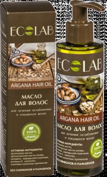 """Масло для лечения ослабленных и секущихся волос Аргановое"""", 200 мл"""""""