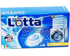"Таблетки для стирки белого белья ""LOTTA"" Италия 24 шт."