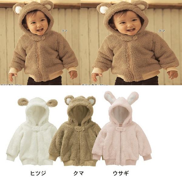 Куртка-мишка