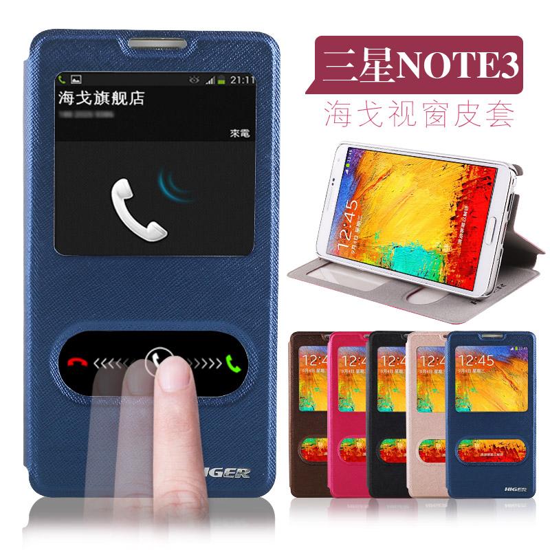 Samsung Note3 чехол