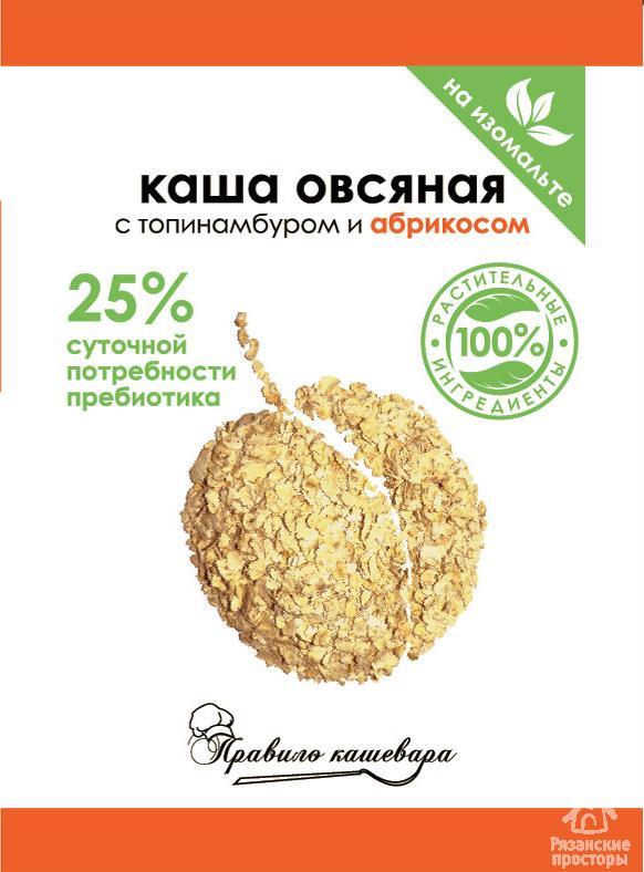 Каша овсяная с топинамбуром и абрикосом 42 г