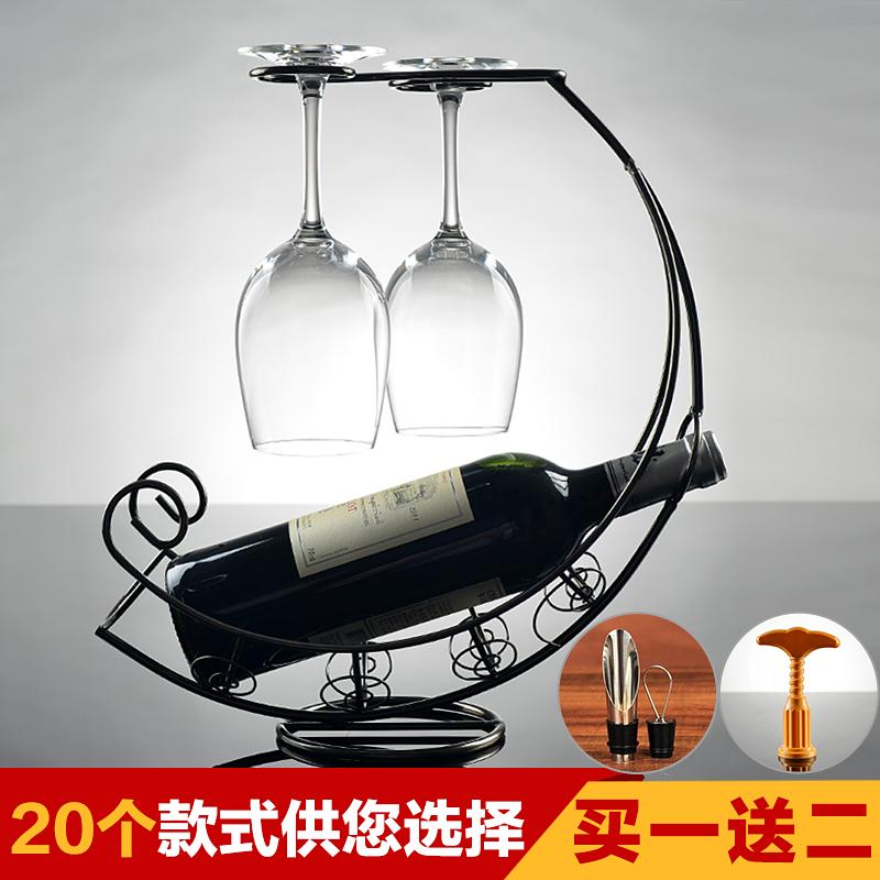 Подставка под бутылку вина