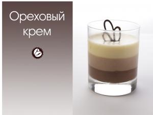 Кофе Шоколадно-ореховый крем 250 г зерно