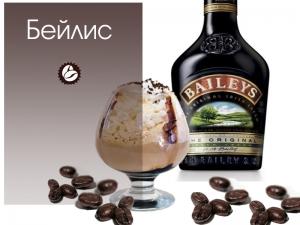Кофе Бейлис 250 г зерно