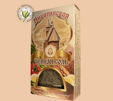 Черная соль из Костромы «Никитинская» 100 г