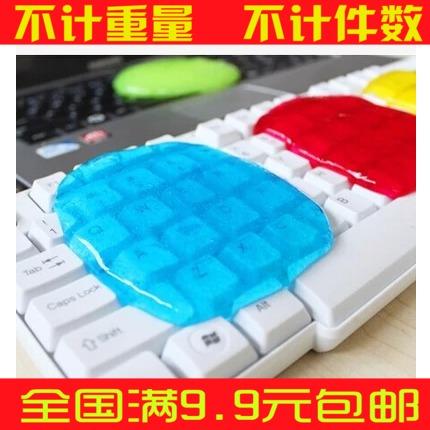 для чистки клавиатуры