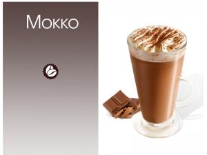 Кофе Мокко 250 г зерно
