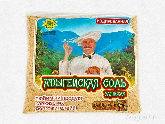 """Адыгейская соль """"Уляпская"""" (йодированная). П/ пакет 450 г в наличии"""
