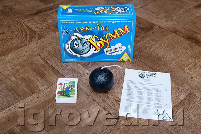 Настольная игра Тик Так Бумм для детей в наличии