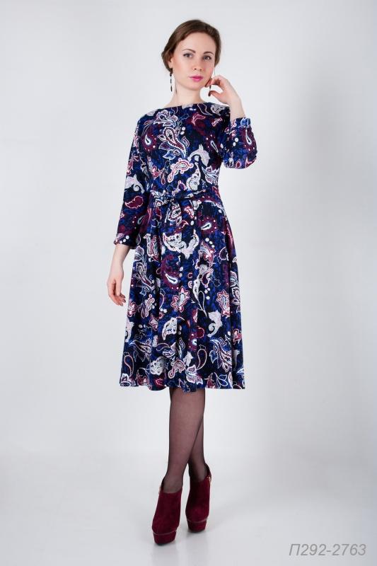 Женская одежда обнинск