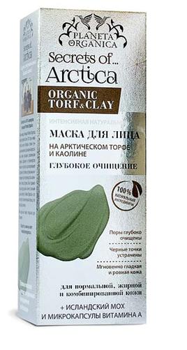 Planeta Organica Secrets of Arctica маска для лица Глубокое очищение 75 мл