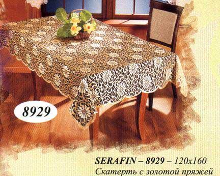 8929, Serafim (Серафим), прямоугольная, 120 см * 160 см, золотистая пряжа