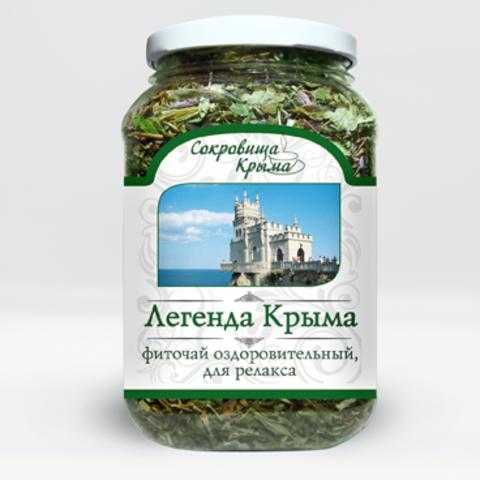 """Чай """"Легенда Крыма"""" оздоровительный, для релакса"""