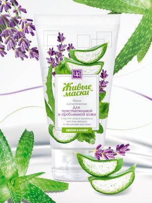 """""""Афродита"""" - маска косметическая для чувствительной и проблемной кожи с пастой алоэ и каланхоэ, маслом авокадо и эфирными маслами"""