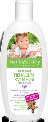 Детская пена для купания перед сном 300 мл, Mama&Baby