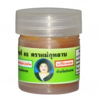 Мазь - средство от грибка 15 ml