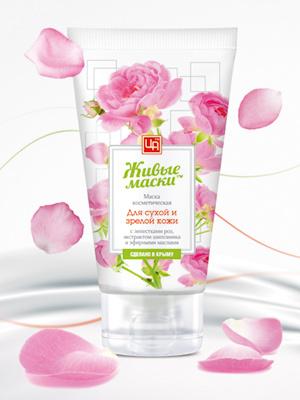 """""""Долина Роз"""" - маска косметическая для сухой и зрелой кожи с лепестками роз, экстрактом шиповника и эфирными маслами"""