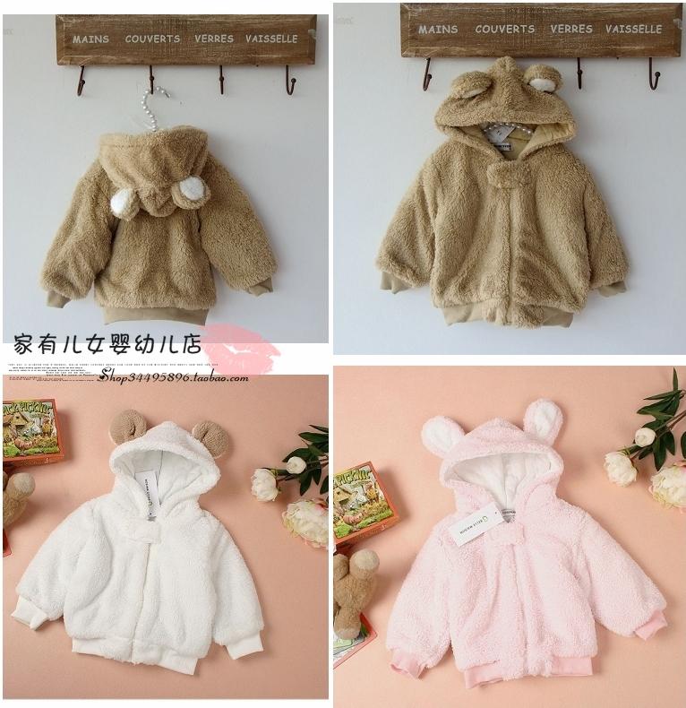 Куртка мишка для мальчика или девочки