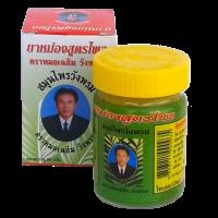 Желтый тайский бальзам Kongka с Имбирем 50 ml