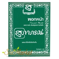 Маска для лица бобы Мун (каолин + спирулина + зеленый чай)