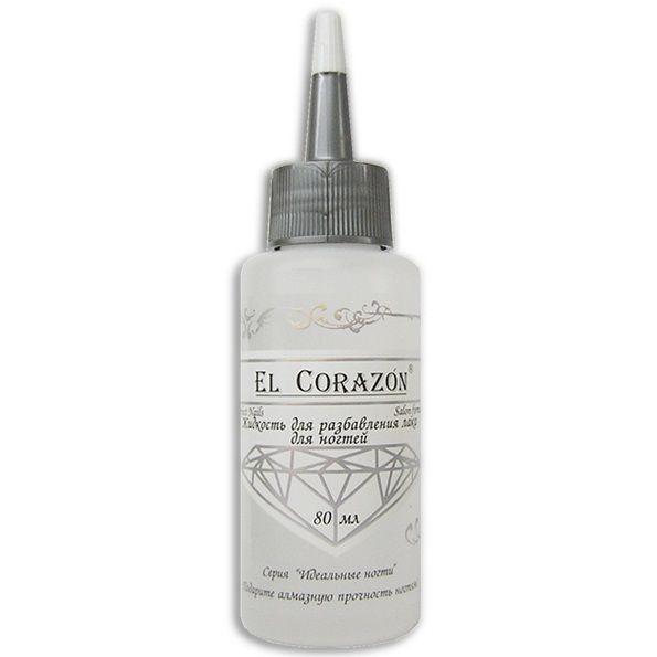 El Corazon Жидкость для разбавления лаков для ногтей 80 мл