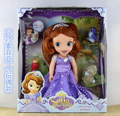 Кукла Принцесса София