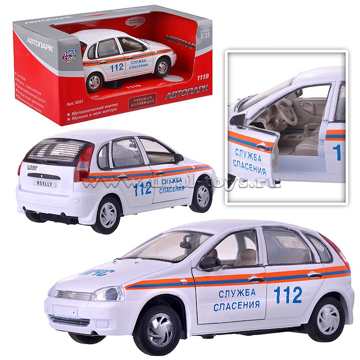 "Машина 6199/6201 ""Автопарк"" Служба спасения, на батарейках, в ассортименте, в коробке"