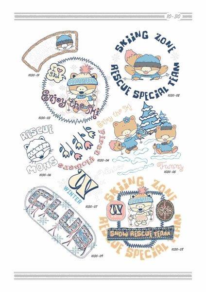 Детский мир каталог одежды Москва