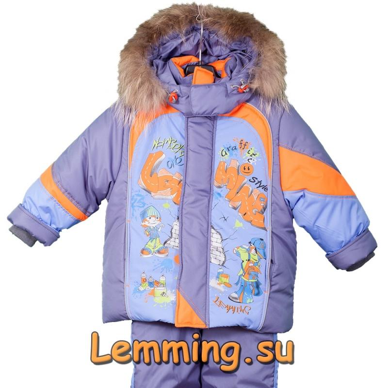 """Куртка+полукомбинезон Зима - Модель № 246 """"Граффити"""""""
