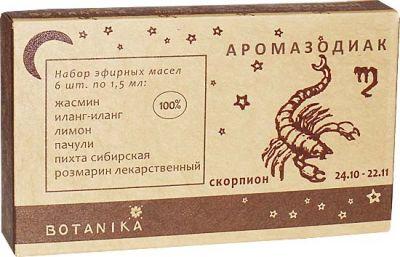 Набор эфирных масел Ботаника СКОРПИОН в уп 6 масел/1,5мл/