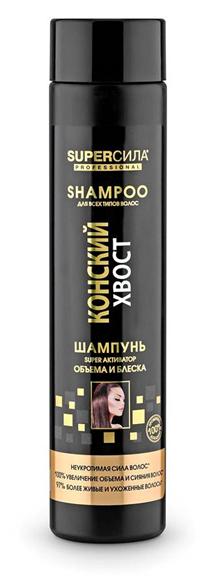 """""""SС"""" шампунь для волос """"объем и блеск"""" 500 мл в наличии"""