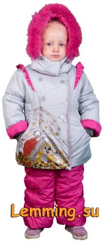"""Зима - Модель № 245 """"Орешки"""""""