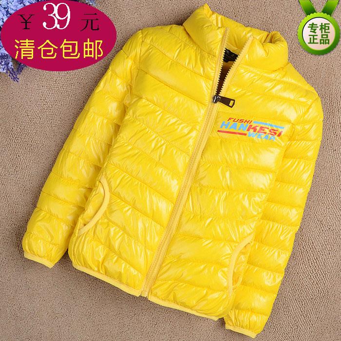 Недорогие куртки, размеры 80-140 см