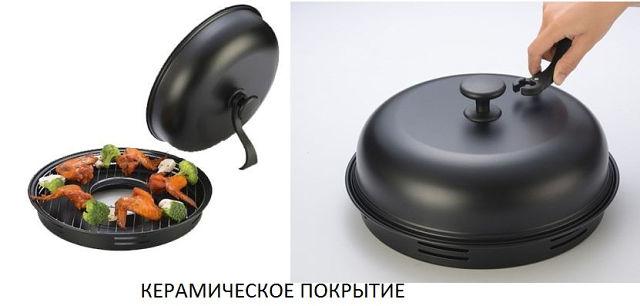 Сковорода «Чудо Гриль-газ»  КЕРАМИЧЕСКОЕ ПОКРЫТИЕ со съемной ручкой в наличии
