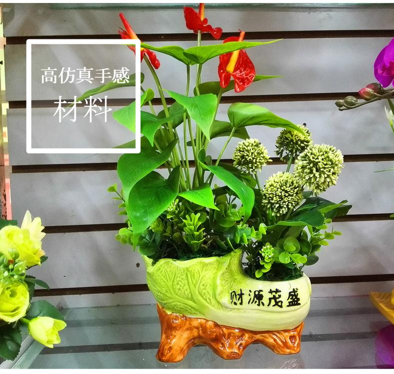 Композиция из цветов 40*25 см