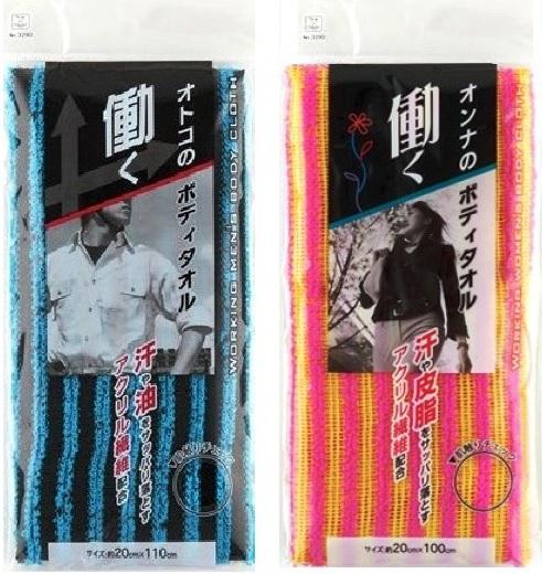 232901 KOKUBO Массажная мочалка для тела, с акриловыми волокнами, жесткая (мужская),  20*100 см