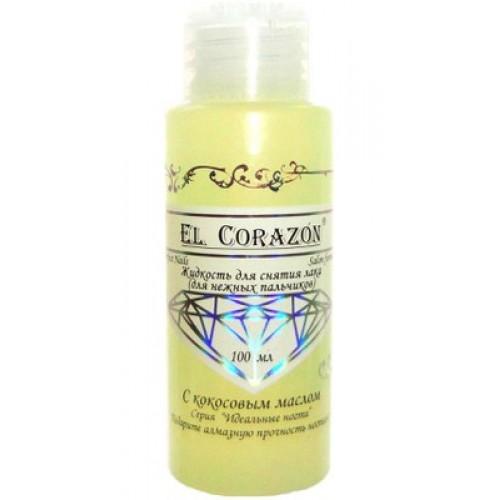 El Corazon Жидкость для снятия лака (для нежных пальчиков) 100мл
