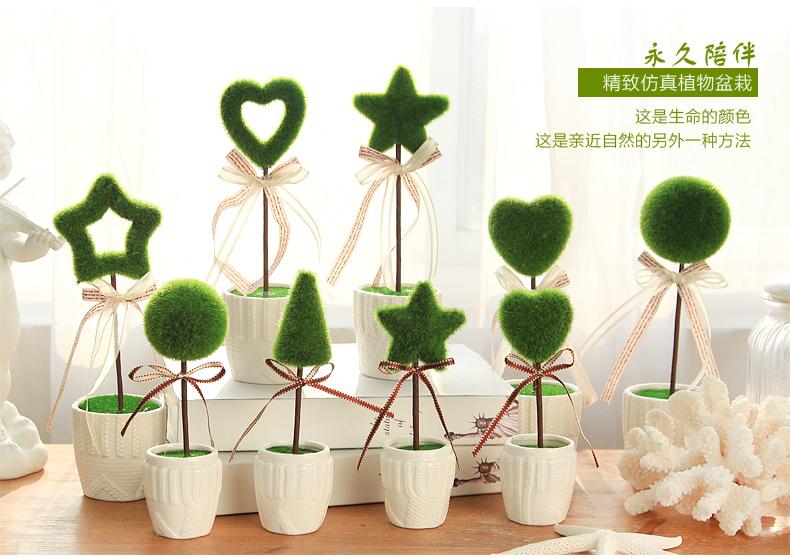 Зеленый топиарий, цена за 1 шт