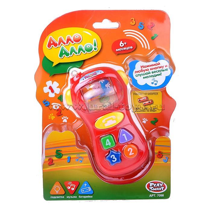 Телефон 7098С музыкальный на батарейках, на картоне. В наличии