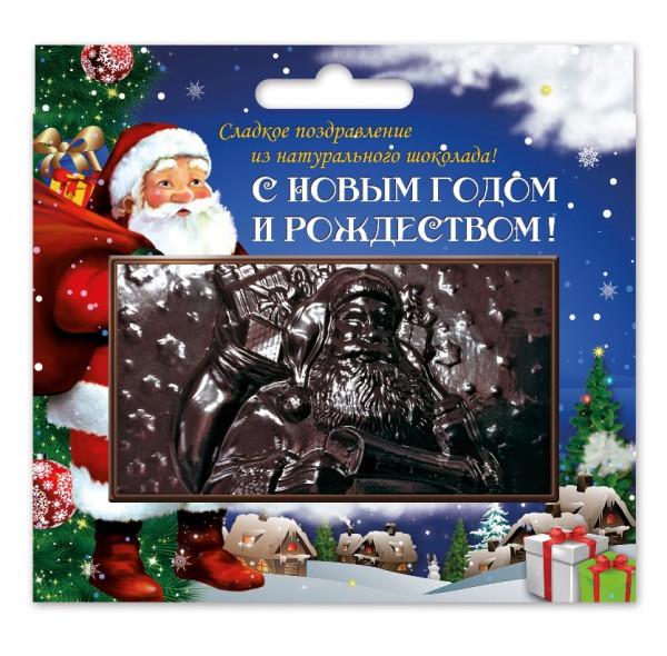 """Шоколадная открытка \""""Дед Мороз с подарками\"""""""