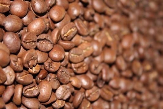 Кофе Перу 250 г зерно