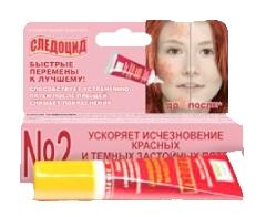 Крем-гель «Следоцид» 15 грамм в наличии