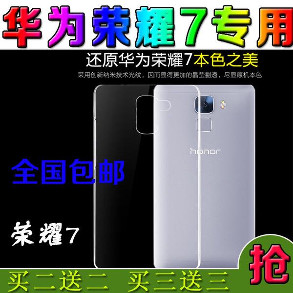 чехол для Huawei Honor 7