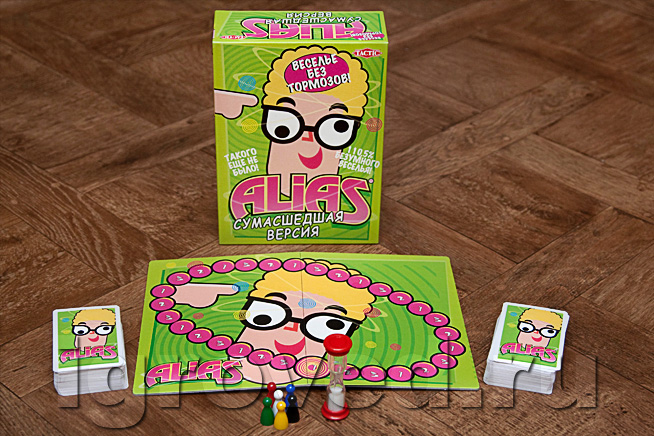 Настольная игра Алиас сумасшедшая версия (Alias Crazy) в наличии