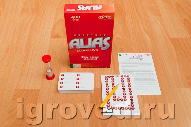 Настольная игра Алиас (компактная версия) в наличии