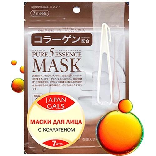 009717 JAPAN GALS Маска для лица, с коллагеном, восстанавливающая, 7 шт./упак.