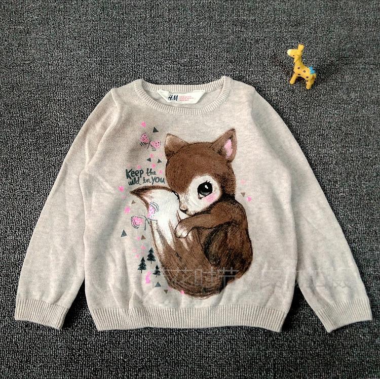свитер H&М с белкой