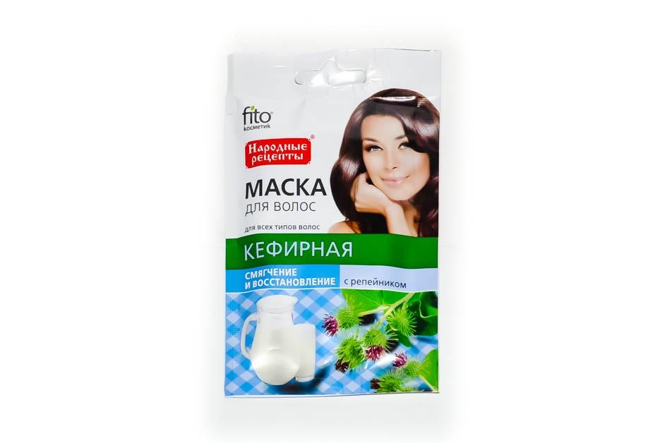 Маски для волос для смягчения домашних условиях
